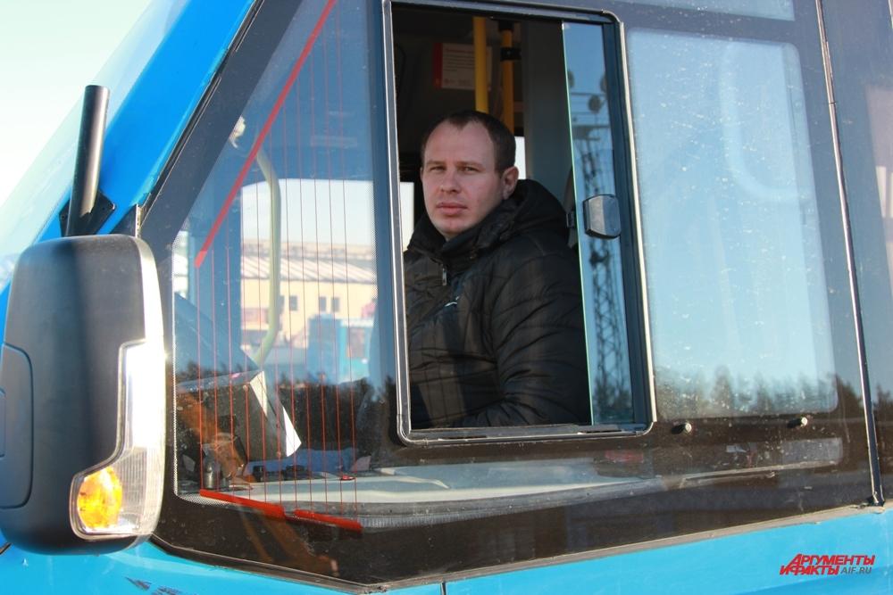 Водитель маршрутного автобуса Алексей Синчинов