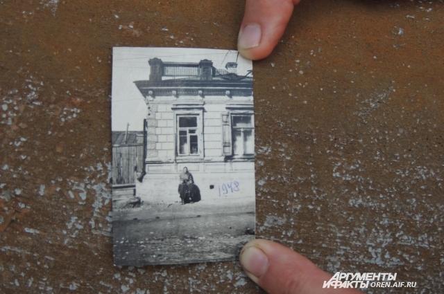 Таким был дом в середине прошлого века.