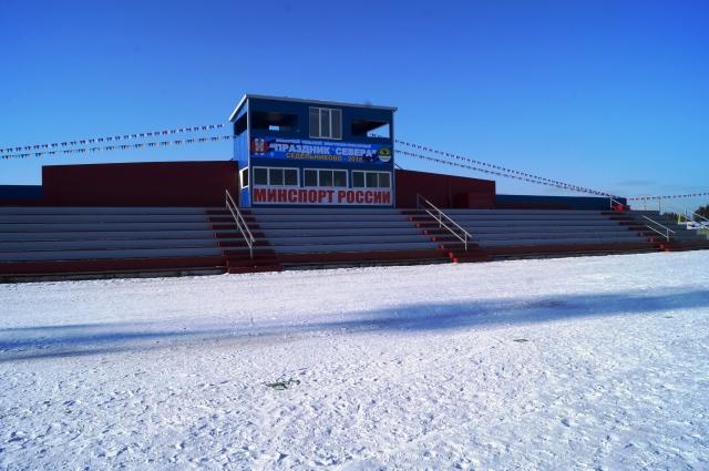 Стадион принял более 1000 гостей.