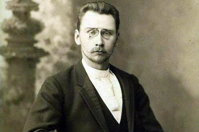Алексей Бахрушин.