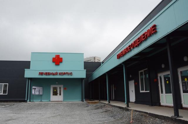 Медицинский центр в Шарыпово уже принимает пациентов.