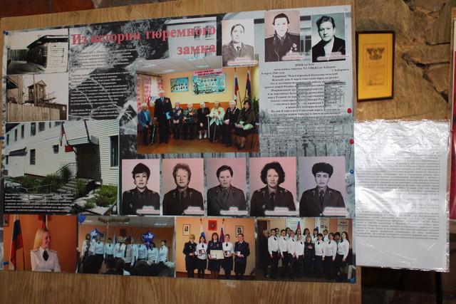 Мартовская экспозиция посвящена сотрудницам СИЗО, оставившим след в истории учреждения.