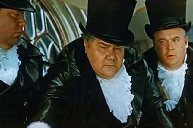 «Три толстяка», 1966 год.