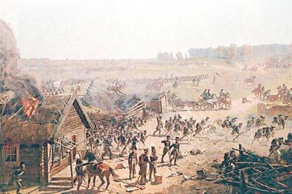 Фрагмент панорамы Ф. А. Рубо Бородинская битва