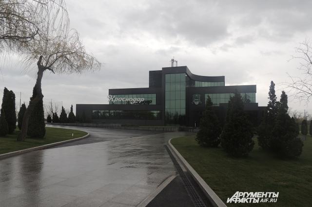 Тренировочная база ФК Краснодар