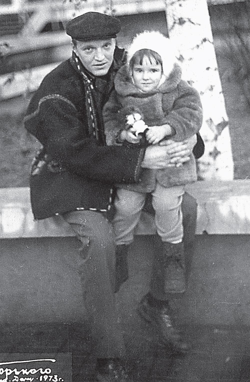 Александр Кайдановский с дочкой Дашей.