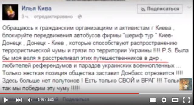 Пост Ильи Кивы в соцсетях.