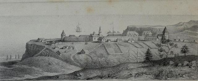 Крепость Росс в 1828 году.