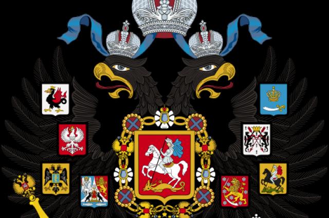 Малый герб 1857 года.