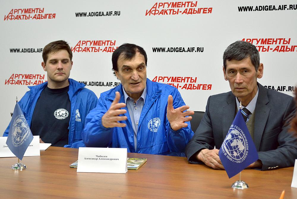 Александр Чибилев и члены РГО в пресс-центре «АиФ-Адыгея».