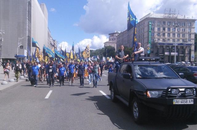 Марш протестующих