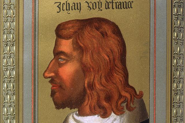 Король Франции Иоанн II Добрый.