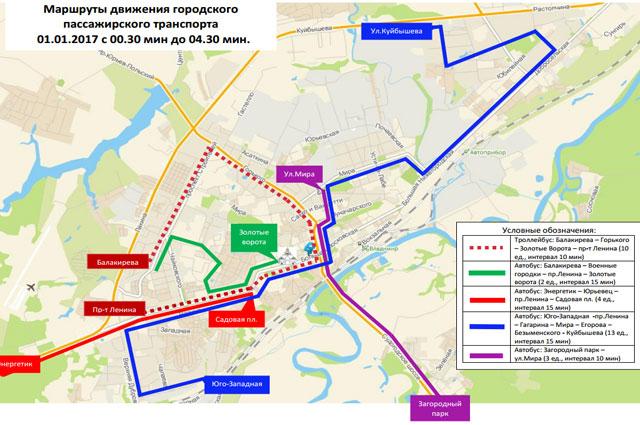 Схема «новогодних» маршрутов