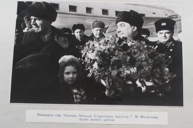 Выставка приурочена к 60-летию со дня вручения Чкаловской области ордена Ленина.