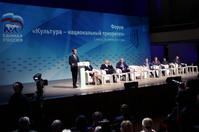 Дмитрий Медведев выступает на партийном фруме, посвящённом вопросам культуры.