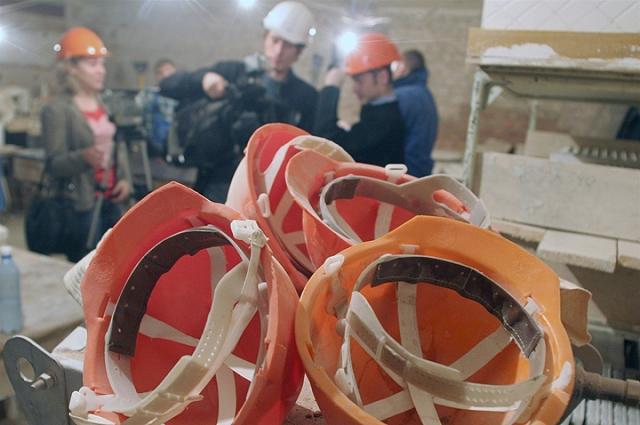 28 апреля - Всемирный день охраны труда.