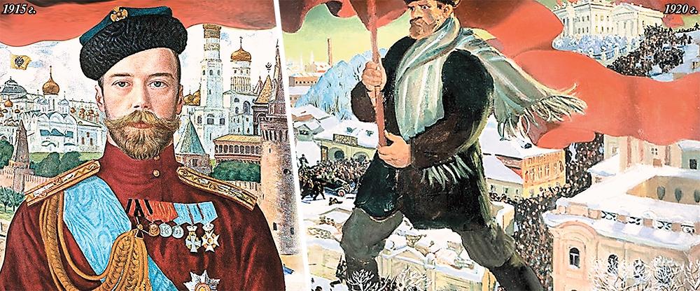 Между написанием картин Борисом Кустодиевым «Николай II» (1915 г.) и «Большевик» (1920 г.) пролегла целая революционная эпоха.