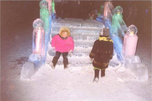 Ледяной городок 80-х годов