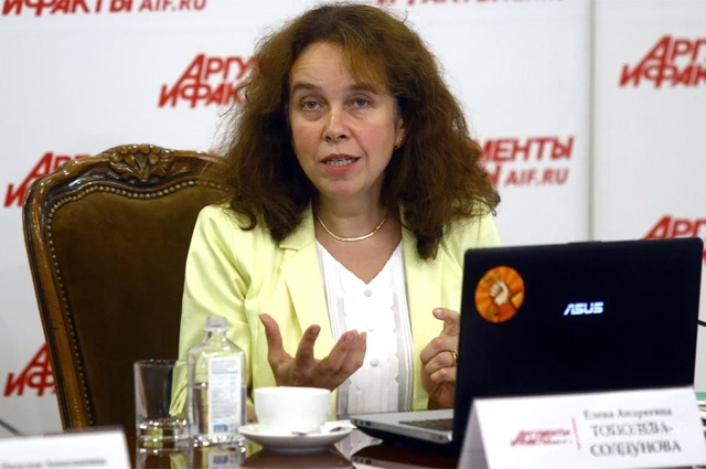 Елена Тополева-Солдунова.