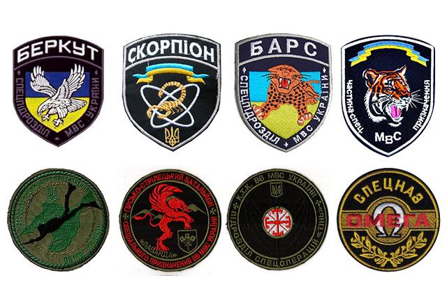 Эмблемы расформированного спецподразделения Беркут и спецназа внутренних войск МВД Украины