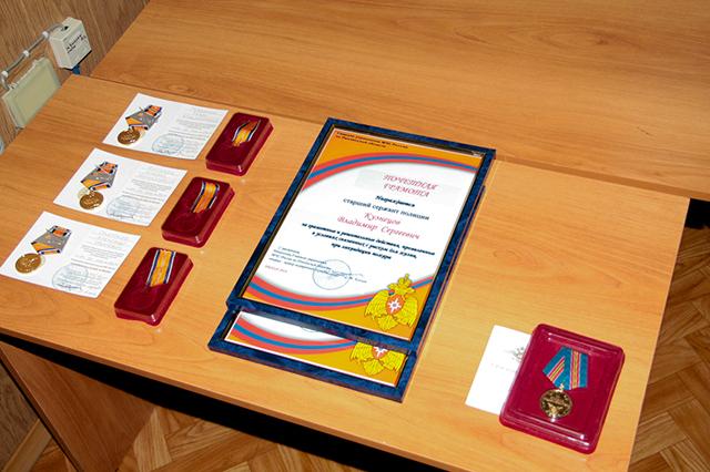 награждение медалями МЧС