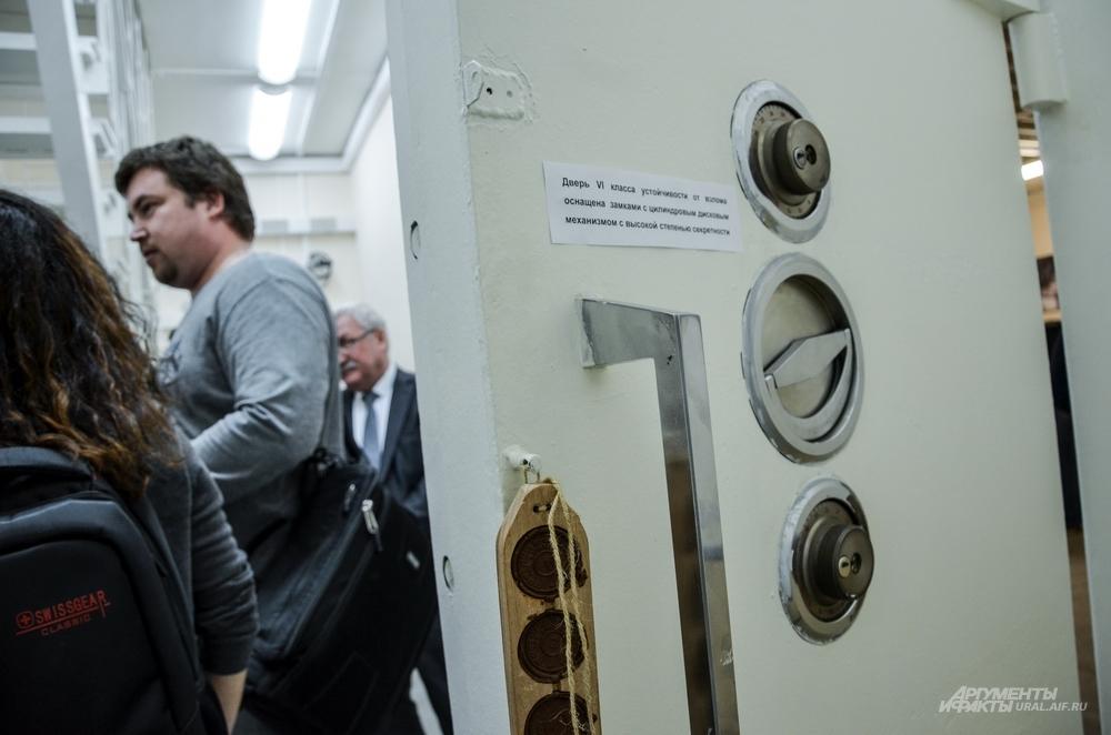 Сейф-дверь в хранилище наличных средств Центробанка РФ.