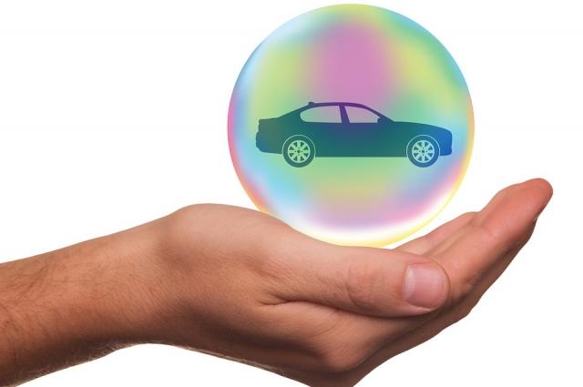 Цена автокаско зависит от тарифа.