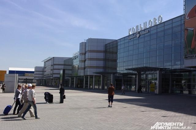 Аэропорт «Кольцово».