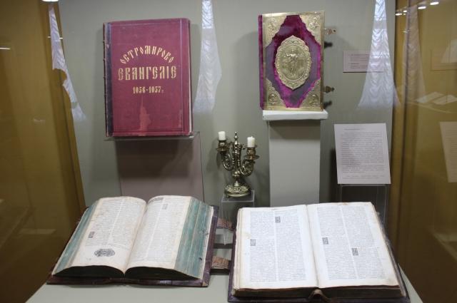 «Острожские Библии» времен Ивана Грозного