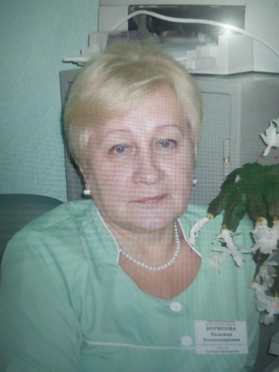 Надежда Борисова, медсестра, мурманск