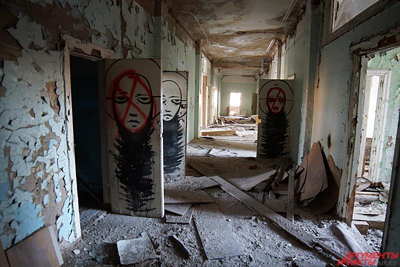 Уличные художники оставили свой след в поликлинике