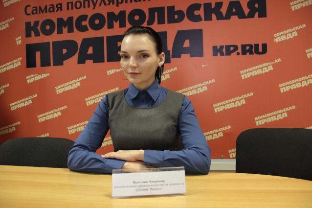 Валентина Чикризова, исполнительный директор агентства по лечению за рубежом «Верналь»