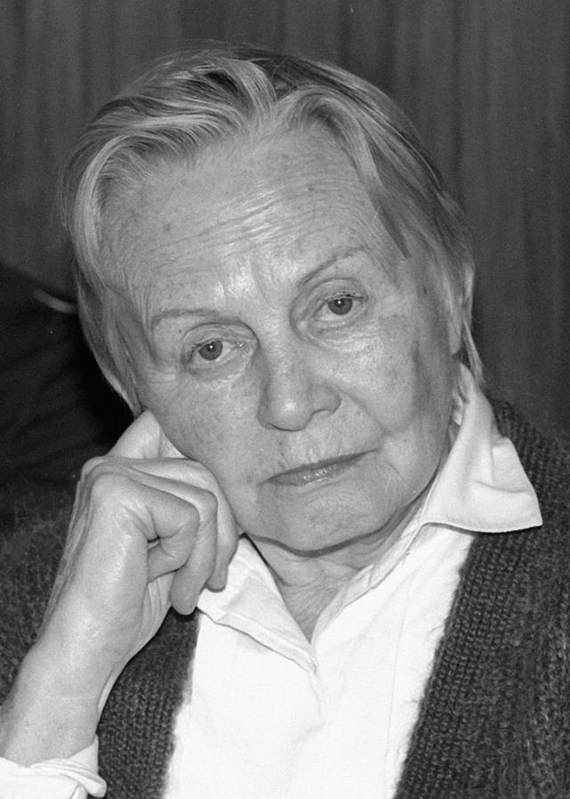 Татьяна Окуневская.