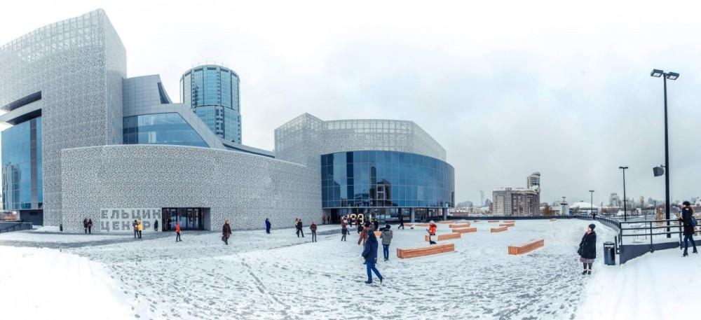 Подведение итогов форума состоится в Ельцин Центре.