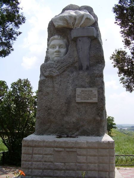 Памятник в городе Усть-Лабинск