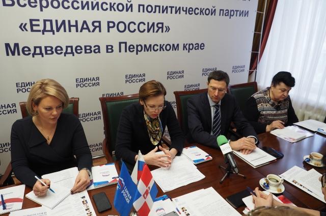 Заседание регионального общественного совета проекта «Старшее поколение» партии «Единая Россия»