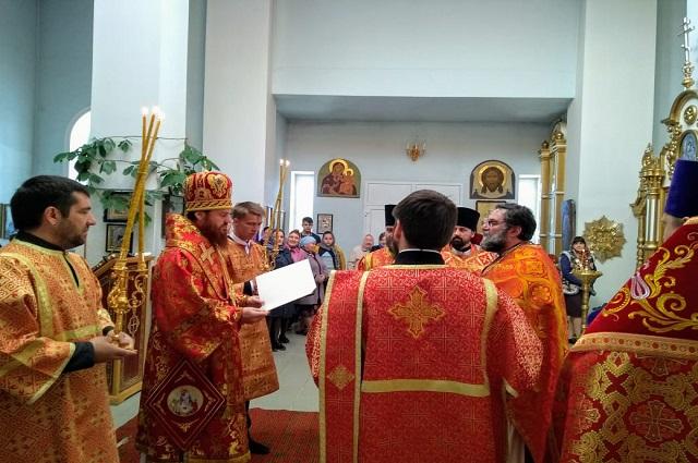 Награда священнику Вадиму Коваль