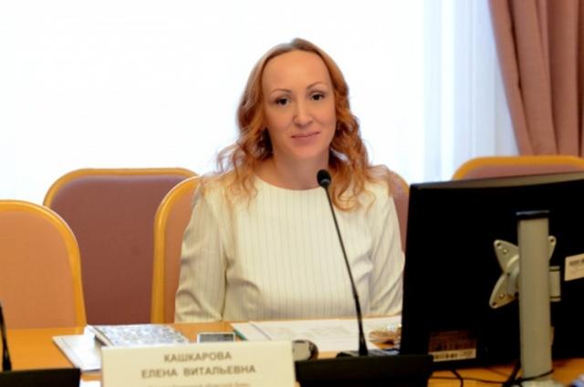 Елена Кашкарова.
