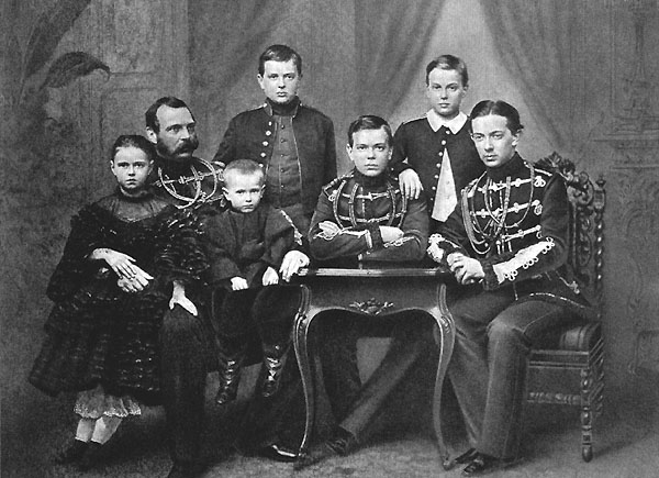 Александр II с детьми.
