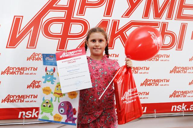 II место – Дарья Сныткина (196 голосов)