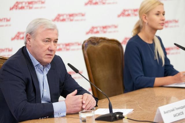 Экономист Анатолий Аксаков