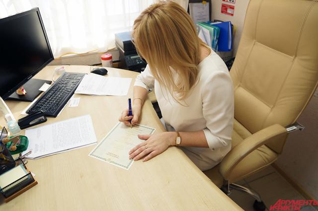 Многие пермяки при консультации стараются спросить у специалистов ЗАГСа совета по поводу выбора имени.