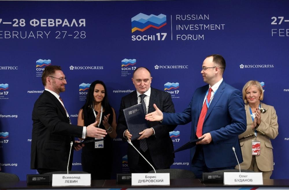 Подписание Соглашения о сотрудничестве в развитии Карабашского городского округа на площадке инвестиционного форума «Сочи-2017» стало заметным событием. Оно привлекло внимание участников мероприятия и журналистов.