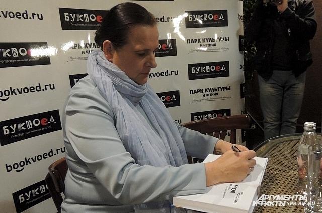 Ирина пообщалась с поклонниками и презентовала новую книгу.
