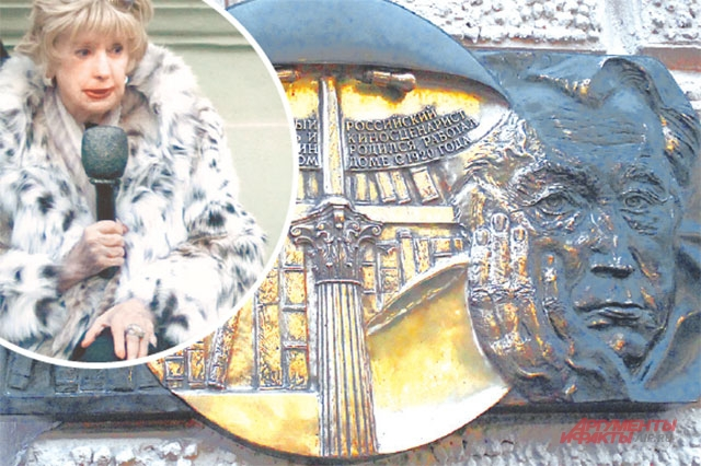 Вдова Юрия Нагибина Алла отметила, что скульптору удалось передать самую суть творчества писателя.