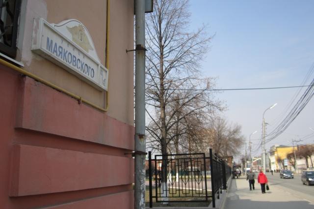 Стоит ли называть улицы города в честь выдающихся людей?