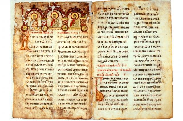 Мирославово Евангелие – древнейший кириллический памятник сербской письменности (датируется ок. 1180г. )