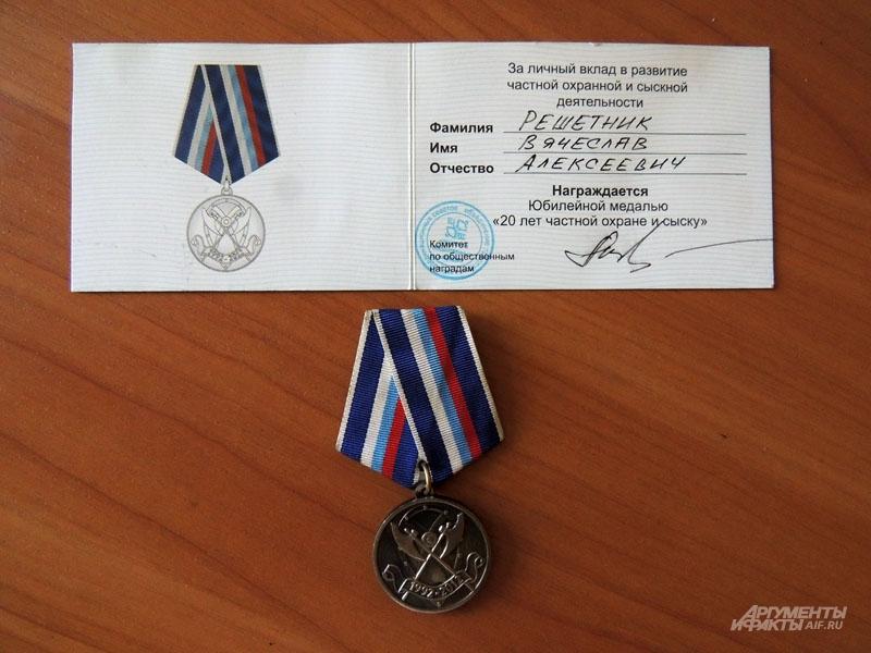 Вячеслав Решетник один из самых опытных и уважаемых детективов Казани