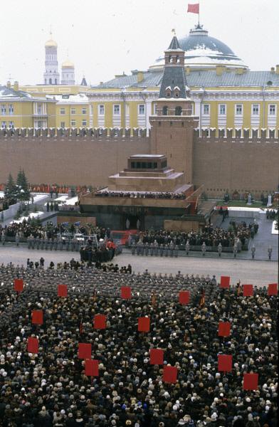 Похороны Константина Устиновича Черненко