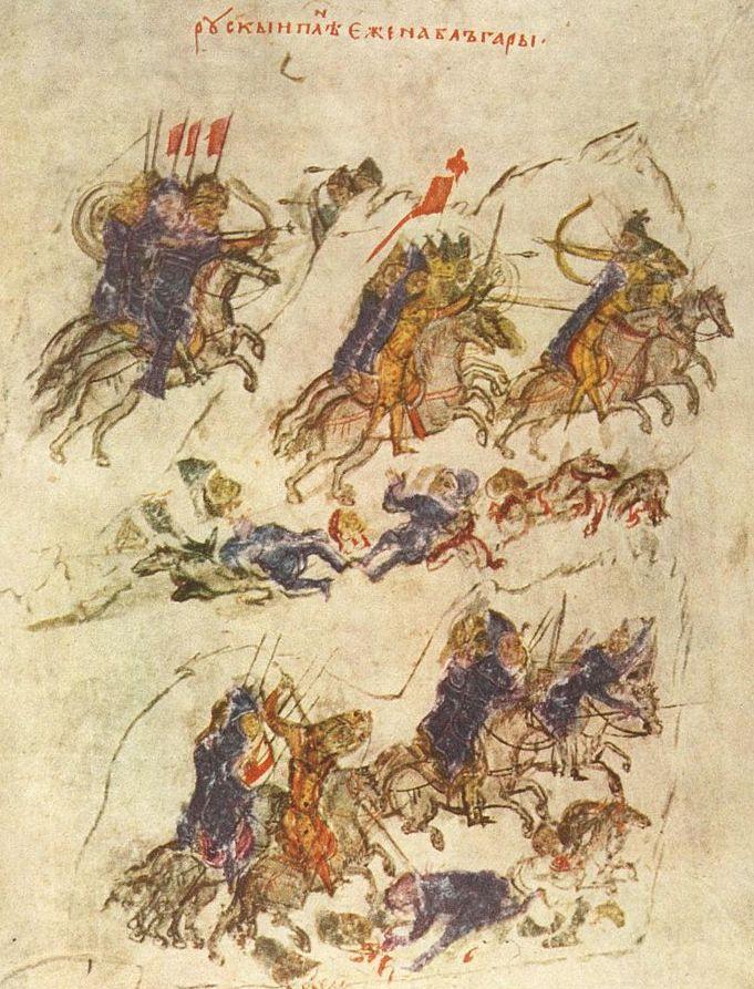Святослав вторгается в Болгарию с печенежскими союзниками (из Хроники Константина Манасса)